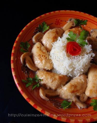 kefta de poulet 9 - cuisine à 4 mains copie