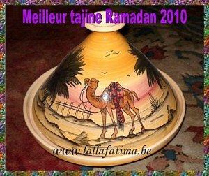 http://cuisinea4mains.files.wordpress.com/2010/08/tajine-ramadan-2010.jpg?w=300&h=252