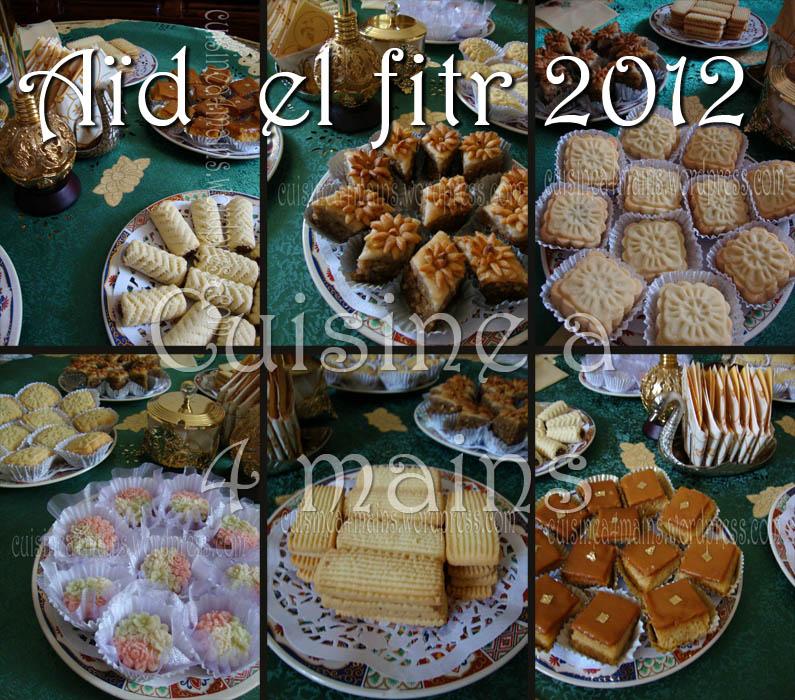 Recette Gateaux Pour Aid El Fitr: Pâtisseries Orientales De L'Aid El Fitr 2012