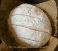 pain cocotte aux noix3 – cuisine à 4mains